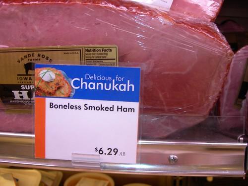 Hannukah Ham