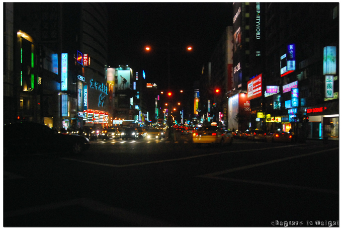 忠孝東路四段