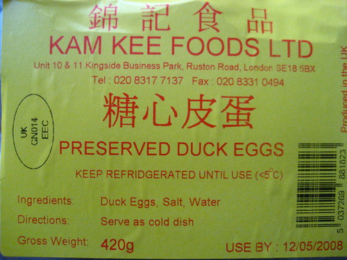 preserved duck eggs