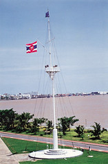 เสาธงโรงเรียนนายเรือ