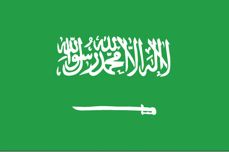 The Kingdom of Saudi Arabia and Sri Lanka Diplomatic  Relations