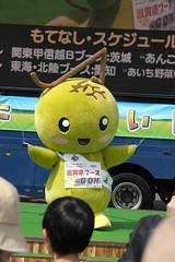 おうみん, ふるさとの食 日本の食 全国フェスティバル