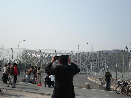 Beijing April '08 007