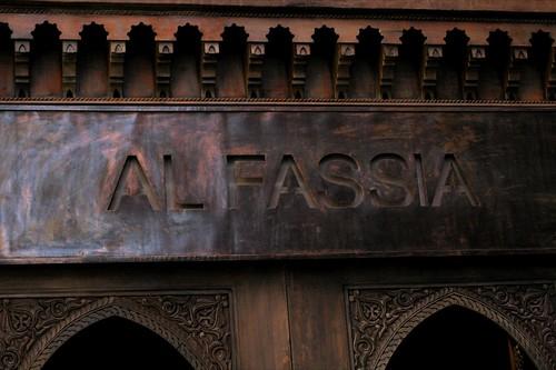 Al Fassia: Marrakech