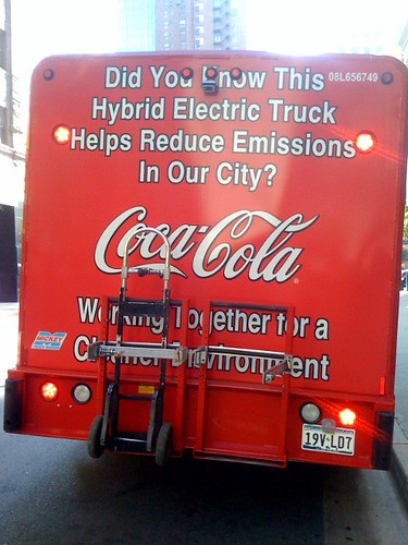 Coke Save the Planet picture