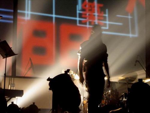 laibach arena festival pula mina spiler
