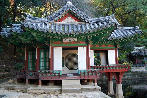 Buyongjeong Pavilion, Changdeokgung Palace