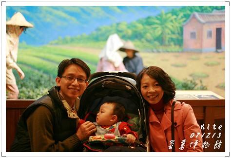 071213_茶業博物館5.jpg