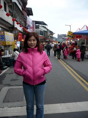 Ping-Shi Street 平溪街道