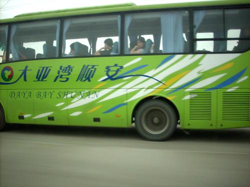 CHINA 6244