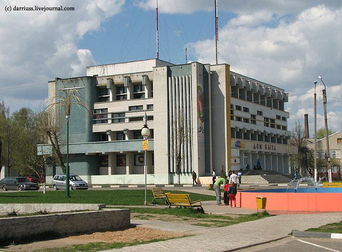 bykhov_48