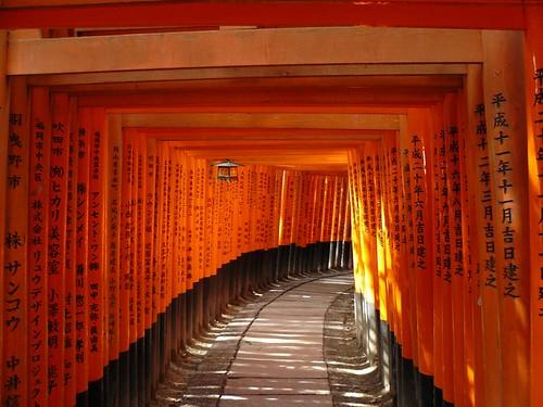 Japon 2009 #7