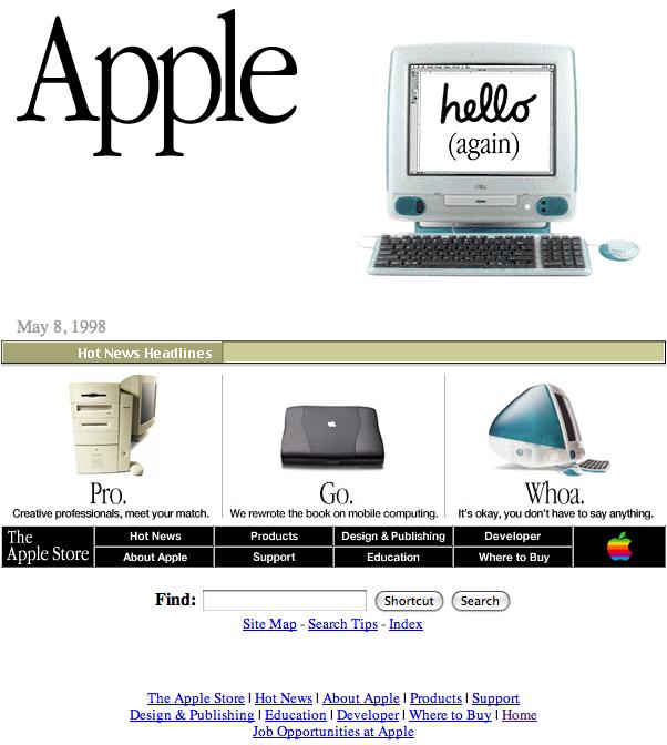 Apple site 1998
