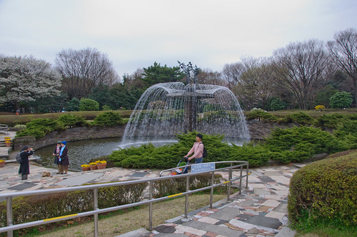 showa kinen fountain