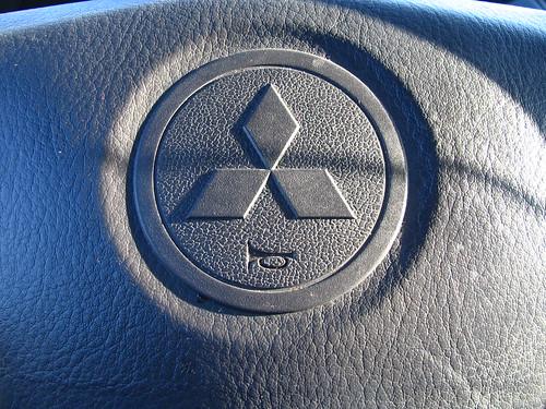 My Mitsubishi