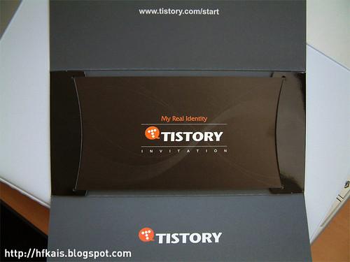 tistory_02