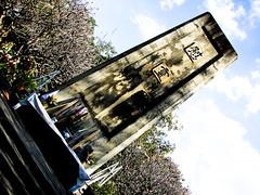 Japanese war memorial