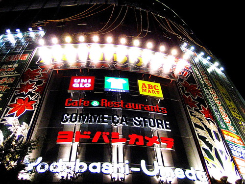 Osaka Mega Store