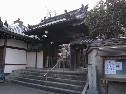 香芝市『専称寺』-01