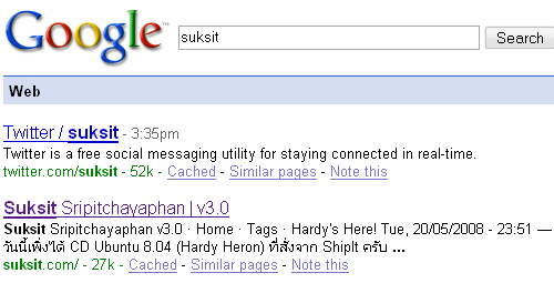 "Google Search Results for ""suksit"""