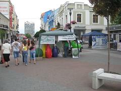 IMG_2588 (Zelenite) Tags: пловдив зелените избори2009 зеленататочка