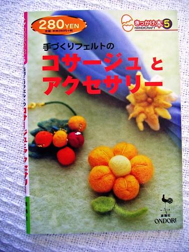 ISBN 4277490050