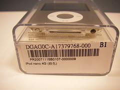 FunP紅利兌換iPod nano 4G