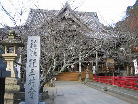 紀三井寺-本堂