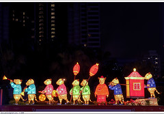 the mouse's wedding  (*dans) Tags: festival skyscraper mouse rat taiwan taipei lantern taipei101   2008 lanternfestival taipeilanternfestival    nationaldrsunyatsenmemorialhall    2008 themouseswedding  mousewedding