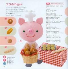Porco padeiro (Monte de Linhas) Tags: porcos feltro moldes aplicaes tralhasemoldes