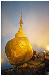 Holy golden rock with fog,  Kyaiktiyo, Myanmar / Burma (Boonlong1) Tags: myanmar burma kyaiktiyo goldenrock religion sacred temple shrine travel exotic 5photosaday asia buddhism holy cultural culture global globalculture flickrlovers gold eliteimages
