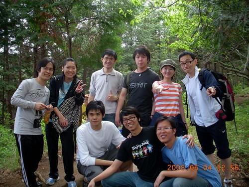 ShinYean-Hiking2008%20024