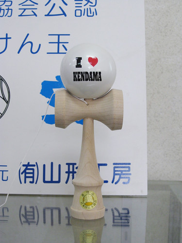New I heart Kendama Ozora