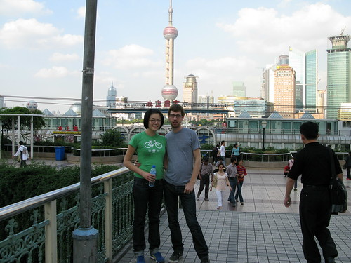 In front of the Bund