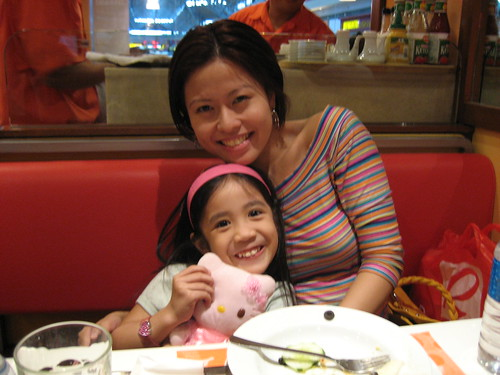 iza and tita anne