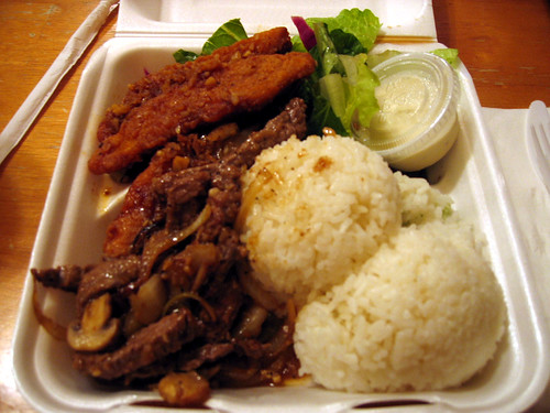 Homestyle Hawaiian dinner