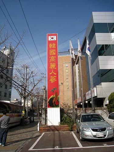 Korea (860)