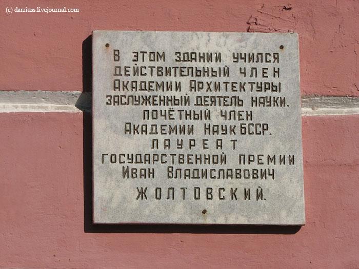 pinsk_072