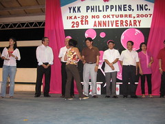 Ykk 29th Anniversary 014 (ellen_fabricante) Tags: anniversary 29th ykk