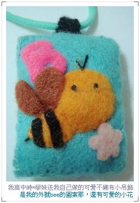 高中學妹手作的可愛蜜蜂掛飾(2)