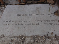 Spiral View Point in Memory of Yair Engel, many plaques around the edge pointed out locations &/or stated things that happened near this location.