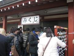 07-08 跨年東京行 359
