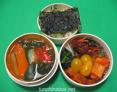 Korean soup bento lunch