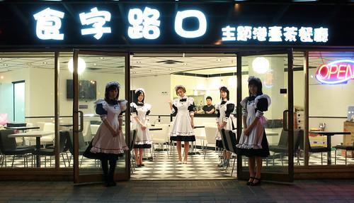 Suzumiya Family~ 2193832129_3490471551