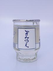 墨廼江(すみのえ):墨廼江酒造