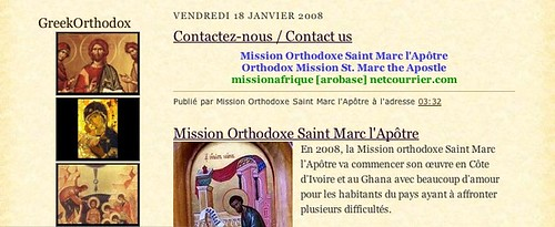 Mission Orthodoxe Saint Marc l'Apôtre