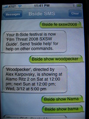 SxSW 2008 schedule info by text message / SMS - from Film Threat and B-Side