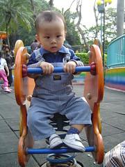 20040417_163209 (weall3) Tags: 兒童樂園