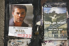 Wael and Jesus (CharlesFred) Tags: peace middleeast syria damascus hospitality damas siria honour  levant syrien syrie suriye  syrianarabrepublic  middenoost   shoufsyria    welovesyria aljumhriyyahalarabiyyahassriyyah siri