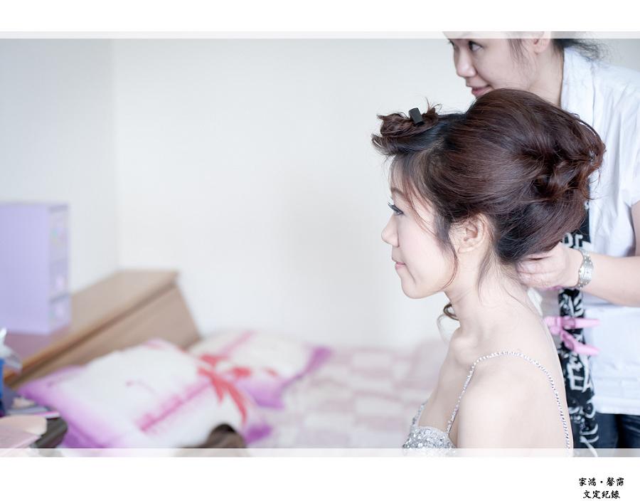 家鴻&馨霈_08